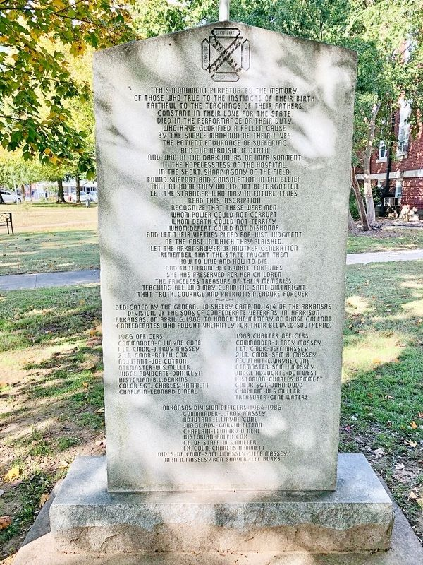 Boone County Confederate Memorial (reverse) image. Click for full size.