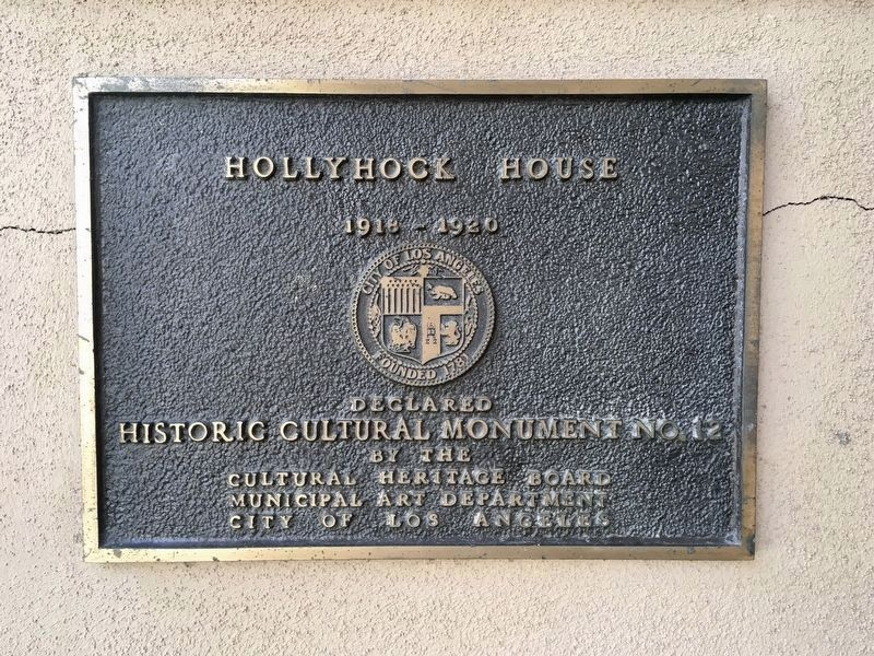 City Historic Monument No. 12 image. Click for full size.