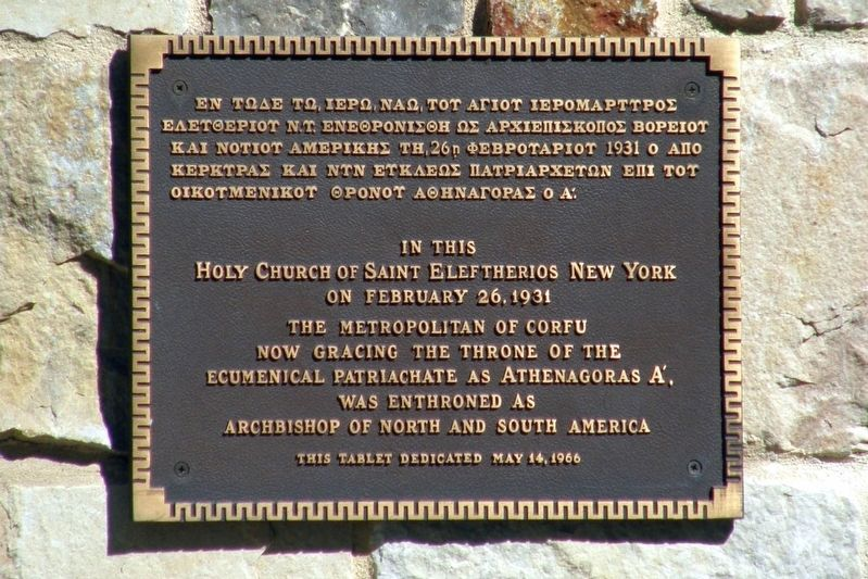 Church of Saint Eleftherios Marker image. Click for full size.