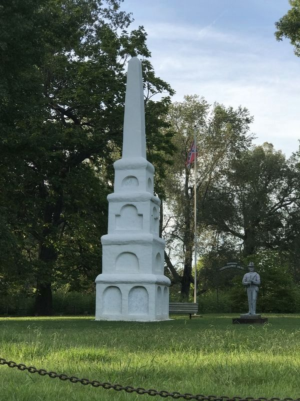 Unknown Confederate Dead Monument image. Click for full size.