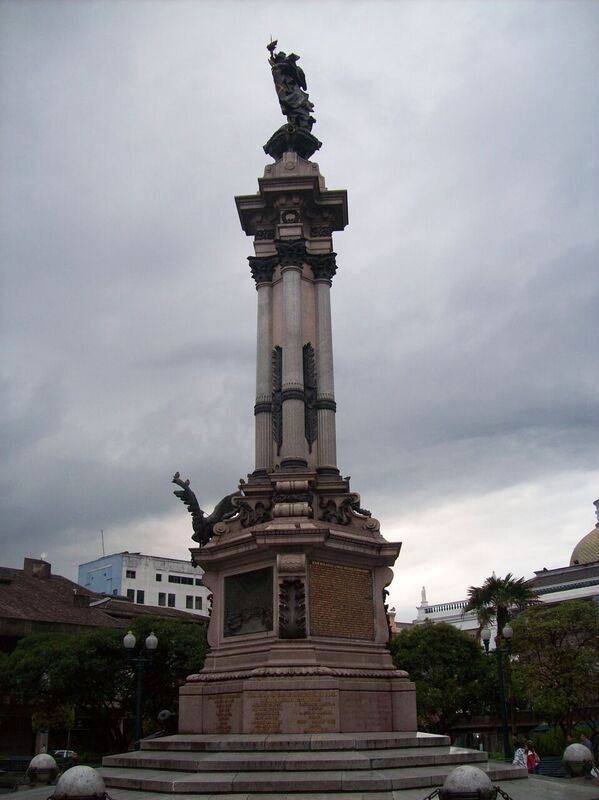Act of the First Revolutionary Government of Quito Monument and Marker image. Click for full size.
