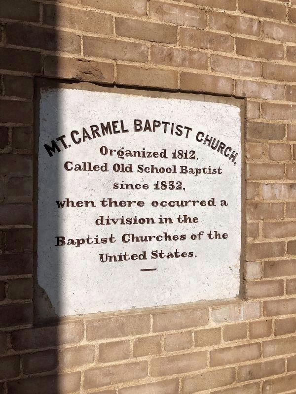 Mt. Carmel Baptist Church Tablet to the Right of the Door image. Click for full size.