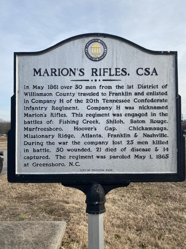 Marion's Rifles, CSA/Baxter's Company Tennessee Light Artillery, CSA image. Click for full size.
