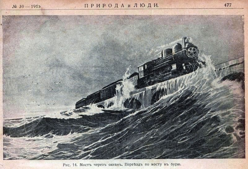 FEC Train Traveling in a Storm in 1912 image. Click for full size.