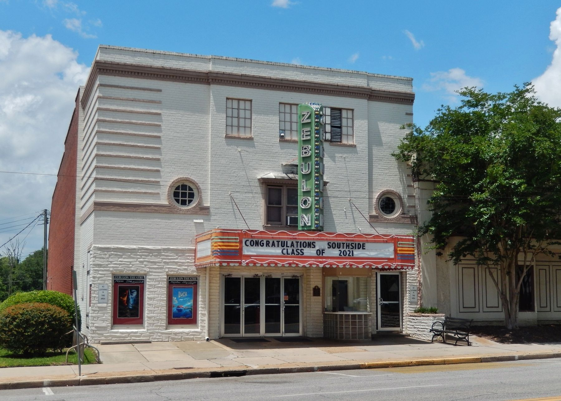 Zebulon Theater image. Click for full size.